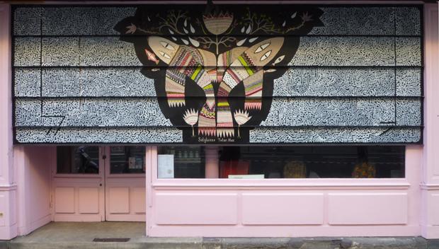 tetar max le cabinet d 39 amateur oeuvres sur papier peintures dessins multiples d 39 artistes. Black Bedroom Furniture Sets. Home Design Ideas